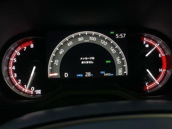 TOYOTAの車に詳しい人に質問です!! 「メッセージはありません」と表示されてから距離メーターや、残り何キロ走れるや平均燃費の表示がされなくなりました。 元に戻すにはどうしたらいいでしょうか? ちなみに乗ってる車はRAV4です。