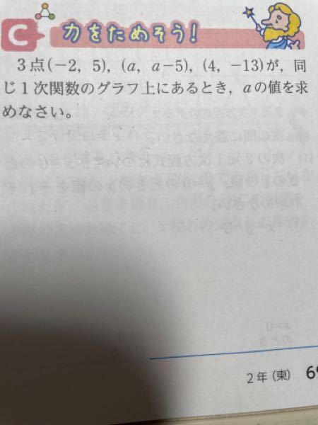 この問題連立方程式で解くことできますか?解き方教えてください!!
