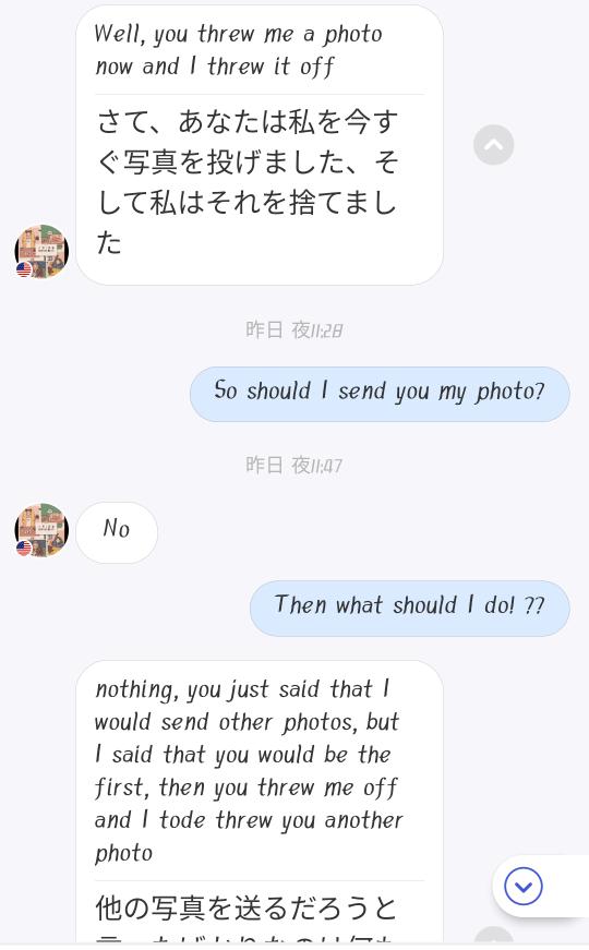 至急和訳お願いします!翻訳してもキモい文ですw