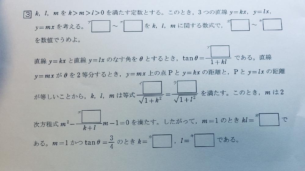 図形と方程式の入試問題です。 この問題がどうしても分かりません。 どなたか丁寧な説明お願いできませんでしょうか?