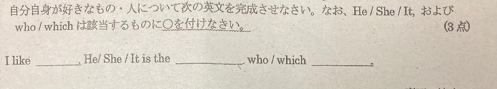 この形の文の作り方がわからないので、例文教えてください!