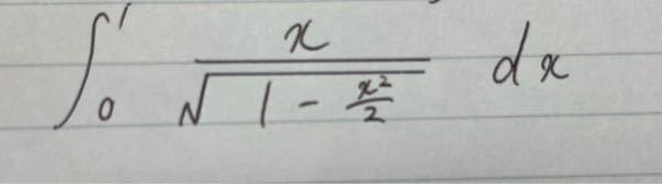 大学微分積分 これどうやって計算するんですか? 途中式含め教えて頂けると助かります!