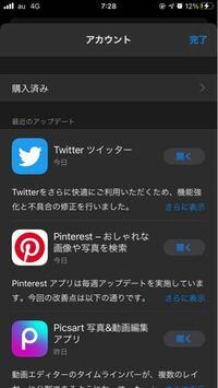 App Storeでサブスクリプションが表示されるはずらしいのですが、ありません。どうしたらいいですか。