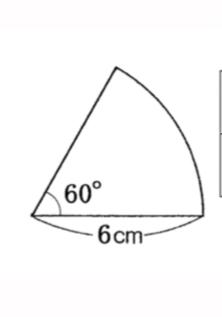 この面積を求める式を教えて下さい。