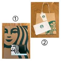 スタバカード(プレゼント用)について質問です。以前、職場の人にスタバカードをプレゼントする為に購入しました。プレゼント用でお願いしますとお願いした所、写真①のように渡されました。 (紙袋も中身の大きさに見合ってない気が(^_^;))スタバ初心者ということもありそのまま受け取ったのですが家に帰ってから調べたところ、無料でも写真②のようにやってもらえると知りました。店員が新人の男の子でアタフタし...