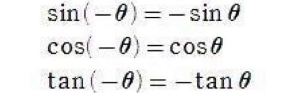 【高校数学です】↓この公式は何を求める時に使いますか?