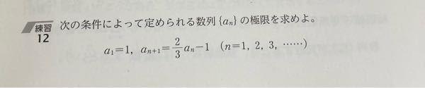 この問題の答えを教えてください。 教科書なんですけど、答えがないので丸つけできなくて困ってます。