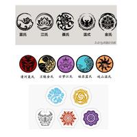魔道祖師に出てくる家紋を調べたら、色々な形が出てくるんですけど、違いが分かりません!教えてください!