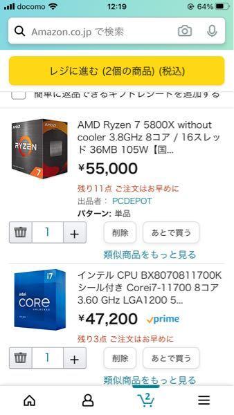 ryzen7 5800x i7 11700k どっちを買った方がいいと思います痒