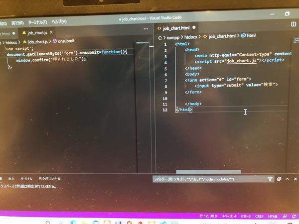 このコードで「cannot set properties of null 」とエラーが出るのはどこが行けないのでしょうか?
