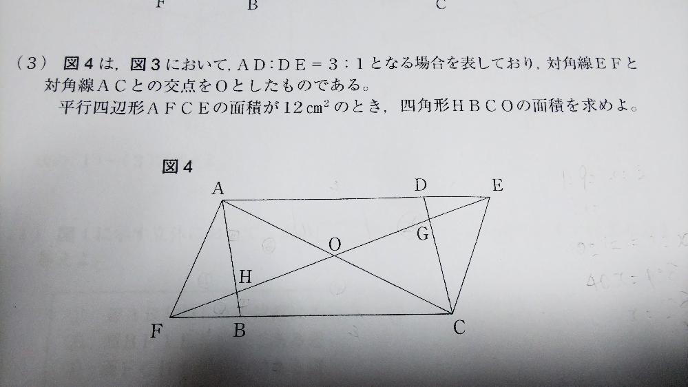 この問題の解き方を教えて下さい