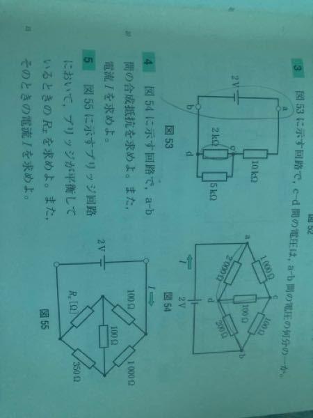 この4番の問題の解き方を教えてください。