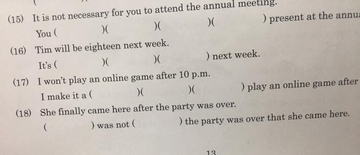 18番 答えが「It」と「until」になるんだけどなんでかわかる方教えてください