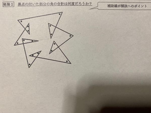 【至急】この問題の答えを教えてください。解説もつけてくださるととても助かります。