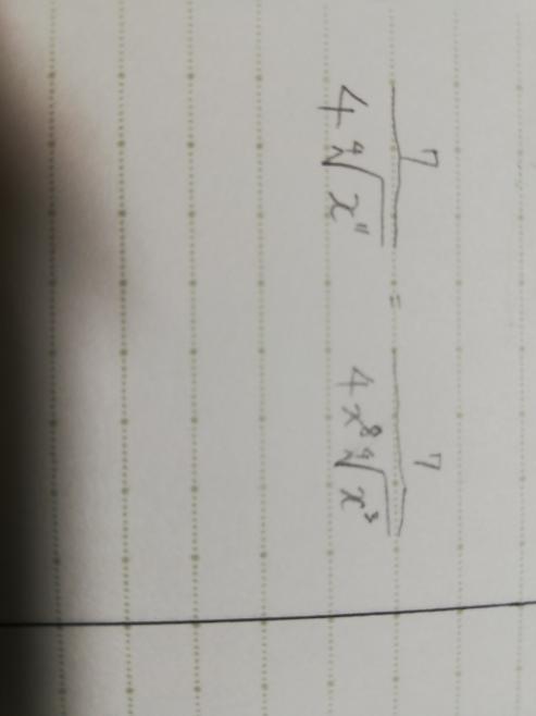 算数です。 これがこうならないのはなぜですか?