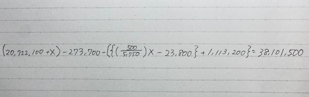 この方程式を解きたいのですが、どのように解けばいいでしょうか?