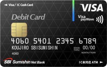 このカードはクレジットカードのような感じでも使えるのでしょうか。 デビットカードとかお店で使った時に口座に残高あれば使える程度しか知らなくて。