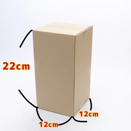 メルカリでこのサイズの商品を送る場合はどれが1番送料安くできますか?