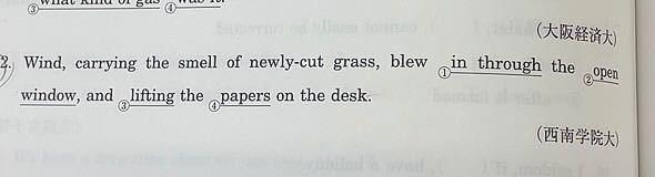 英文法での質問です。 この問題の回答は③のlifting をlifted に変えるのが正解でした。 lift の主語は風ですよね? 風が書類を持ち上げる、がなぜedとなるのでしょうか。 どなたか回答お願い致します。