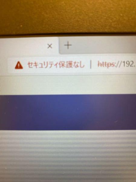 Windows10pro 会社のパソコンなのですが いきなりこんな表示が出るようになってしまって 直す方法教えてもらえませんか? 他のスタッフのIDとパスワードでログインしたらこんな表示は...