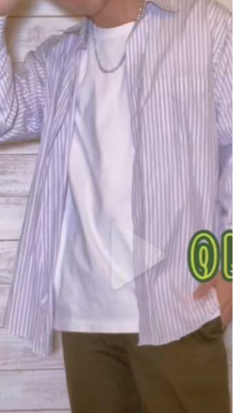 こんばんは! こんな感じの羽織っているボーダーシャツ?がほしいんですけどどのように調べれば出てきますか?? 回答よろしくお願いします