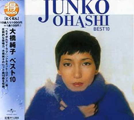 大橋純子さん好き('_'?)好きな曲は('_'?)