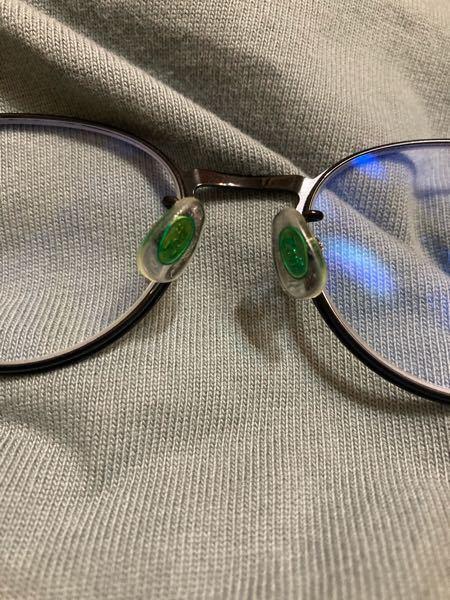 メガネの鼻あて?が気づいたら緑になっていたんですけど理由わかる人いませんか?? 元に戻す方法もあれば教えていただきたいです。