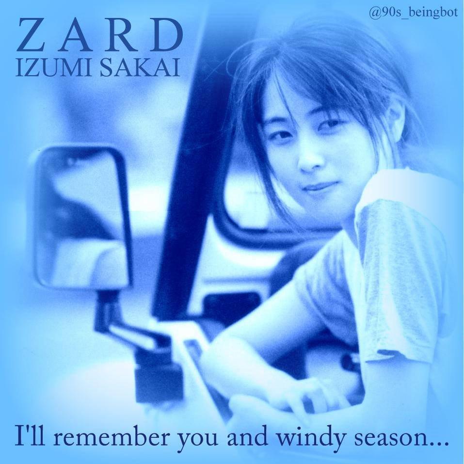 ZARDの曲、『心を開いて』好き('_'?)