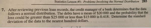 数学と英語に強い方、留学経験のある方この問題教えてください。