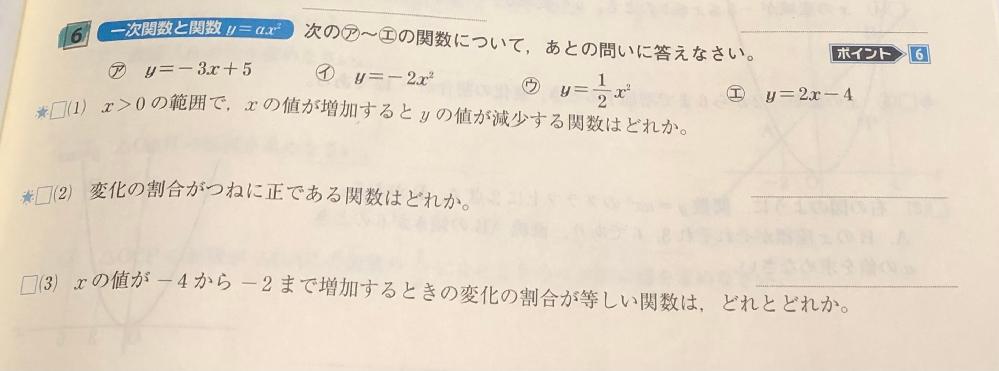 (2)を教えてください! 答えはエなのですが、ウは違うんですか? 意味が分からないので詳しく教えてください!