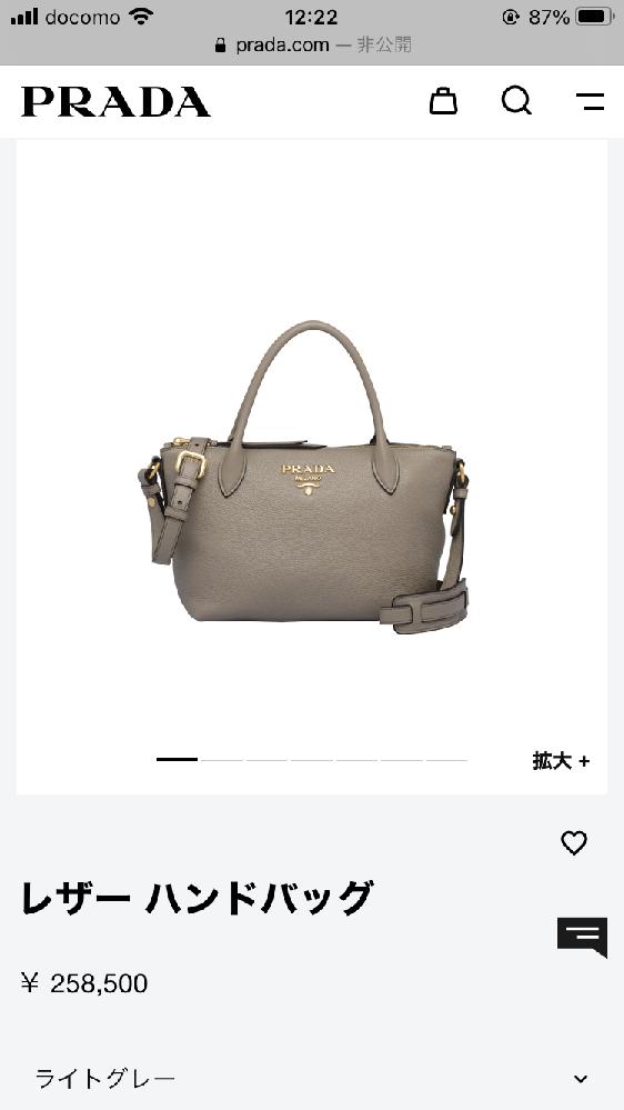 ハイブランドの値上げについて 画像のバッグ、去年・一昨年あたりは19万円くらいだったと記憶しているのですが、昨日見てみたら25万円になっていました! 少し購入を検討していたので、19万円のとき...