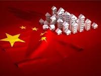 中国は2年以内に国家破綻しますか?   「恒大集団」きょう社債の利払い期限迎える 9/23(木) 15:26配信 728件のコメント 日本テレビ系(NNN) https://news.yahoo.co.jp/articles/87cdc5c3ad2cab1823090d1766e15fc5e3773bb4   中国当局、中国恒大にドル建て債で目先のデフォルト回避を指示 9/23(木) 19:...
