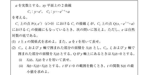 (2)iですがtについて1の大小でなぜ場合分けするんですか?