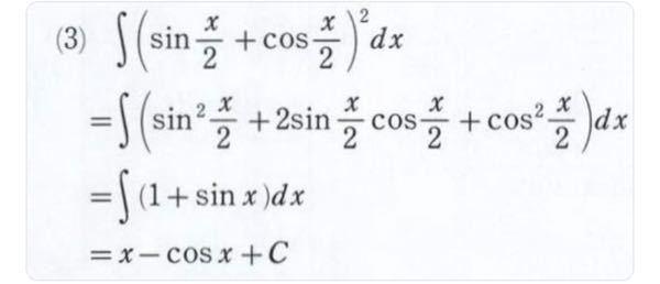 2行目から3行目の変形の仕方がわかりません。お願いします