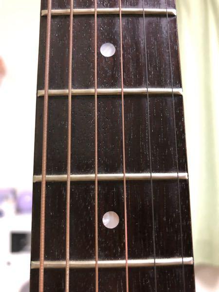 この弦錆びてます?