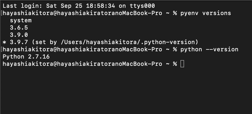 pythonの環境設定でpyenv versionsで変えたいバージョンに✴︎がついたのに python --version で旧バージョンが表示されるのかわかりません pyenv global 3.9.7も試しました。zshrcファイルに書くみたいなこともやりました。時間もたくさん使ってしまってもう... mac book pro2020です。よかったら助けてください。