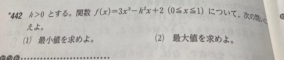 この問題を教えてください 1,2どちらもお願いします