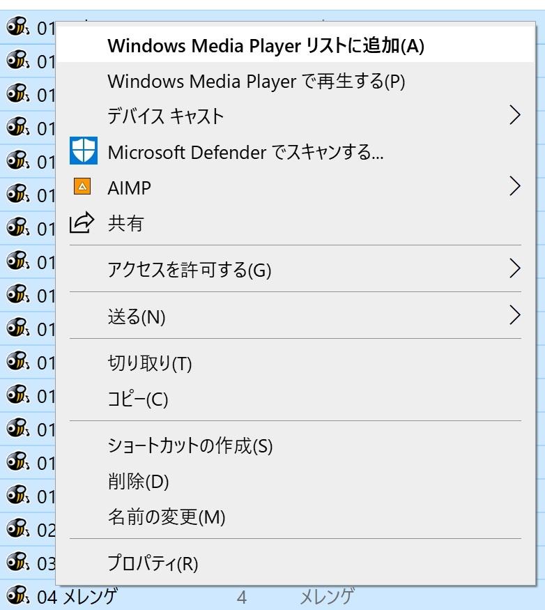 music bee アプリの設定について 当アプリをインストールし、規定のアプリ設定もしています。 音楽ファイルもハチのアイコンに変わっていますが、1曲のみダブルクリックした場合のみmusicb...