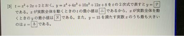 数学1 問題の解き方を教えて下さい