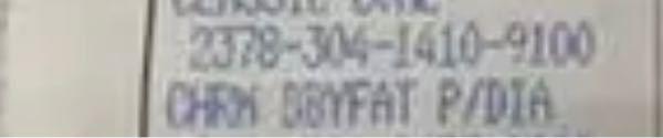 クロムハーツ22K ベビーファットをネットで購入したのですがこのインボイスの記載は本物でしょうか? 見極められる方よろしくお願い致します。