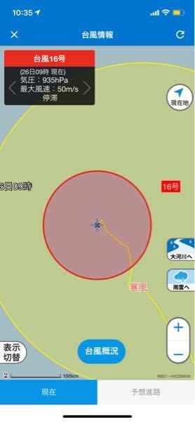 台風16が日寄ってるのは何故ですか? 停滞して少し逆サイドの方にも進んでいるのは