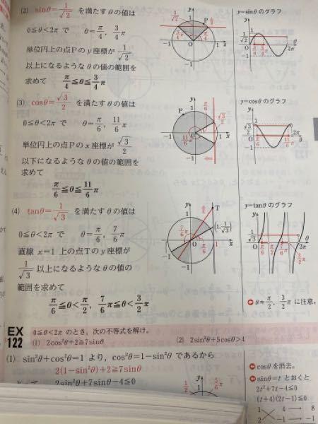 どうして(3)の問題では答えの不等号の所に二重線がついているのに(4)はついていないんですか?