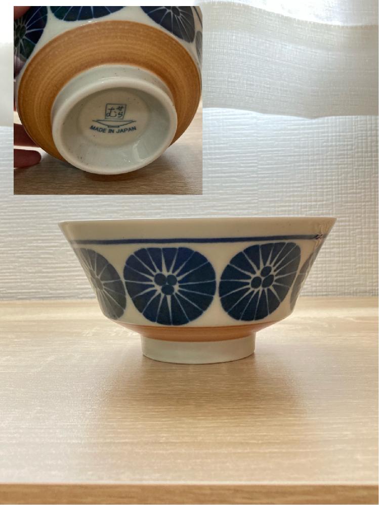 このどんぶり鉢のメーカーが知りたいです。 使い勝手の良さと柄が気に入って追加で購入したいのですが、見つけられません。 近所のショッピングビルで購入したのですが、もう置いていませんでした。 裏にメ...