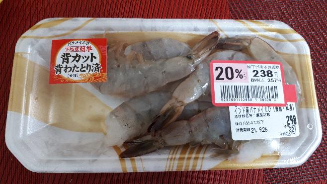 自炊初心者です。こちらの海老でどんな料理ができますか?簡単なものでご教示ください。(>_<)