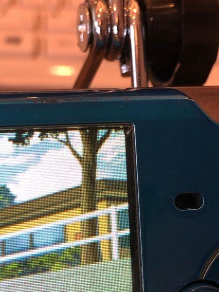 PSPについて質問です。 久しぶりにPSPを出して遊んでるのですが 液晶の汚れが酷くてフィルムを剥がそうと したのですが強くて剥がれません。 見た感じフィルムを貼ってあるように見えますが 貼った...