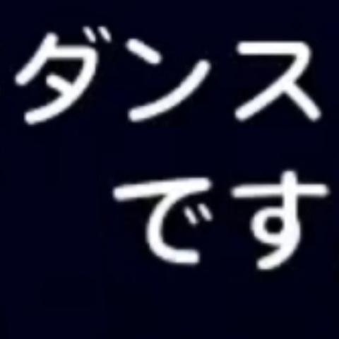 この文字に使われてるフォントの名前を教えてください