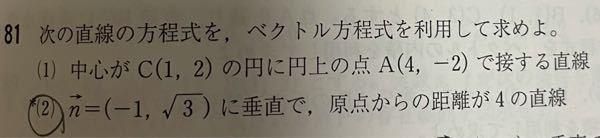 (2)を教えてください!