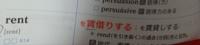 読み方分かりません。 教えて下さい。