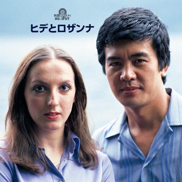 ヒデとロザンナ好き('_'?)好きな曲は('_'?)