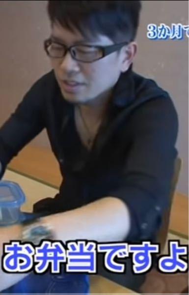この宮迫さんがしてるメガネどこのかわかりますか?